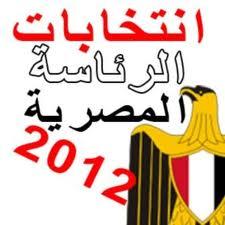 Die meisten iranischen Internetnuser, die sich zu den Wahlen in Ägypten geäußert haben, zeigen sich besorgt über den Sieg der Islamisten.