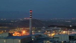 Nuklearanlage in Isfahan - Foto: aeoi.org.ir