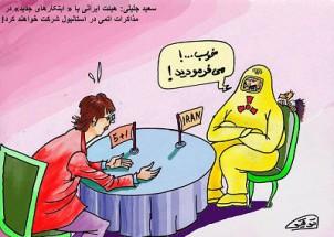 Karikatur von Toufigh Aghili - www.negahtofigh.blogspot.de