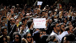 Demonstration in Teheran