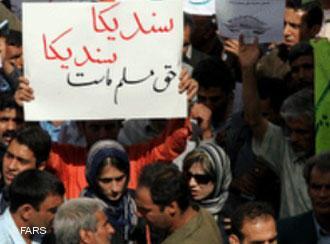 """ArbeiterInnen-Demonstration in Teheran: """"Gewerkschaften zu haben, ist unser Recht"""""""