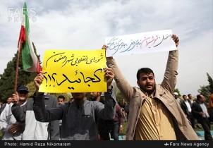 Die Protestler haben damit gedroht, im Falle der Beerdigung von Frye in Isfahan dessen Grab zu schänden und den Leichnam zu verbrennen