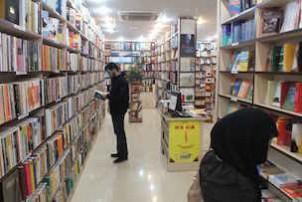 Iranische Verleger und Buchhändler beschweren sich seit Jahren über die Zensur, die dem Literaturbetrieb geschadet habe!