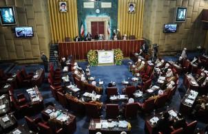Der Expertenrat wird alle acht Jahre gewählt, tagt nur zweimal im Jahr und hat die Aufgabe, am Tage X einen neuen Führer zu wählen!