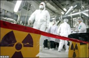 In der unterirdischen Urananreicherungsanlage in Fordu sind etwa 3.000 Zentrifugen neuerer Generation installiert - Foto: qomefarda.ir