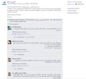 """Ein User der Facebook-Seite der DW: """"Zarif hat recht: Niemand st wegen seiner Meinung verhaftet worden, sondern wegen der Meinung der Regierenden"""""""