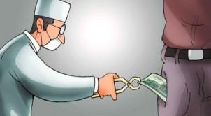 Derartige Karikaturen machen im Internet die Runde - Foto: kebnanews.ir