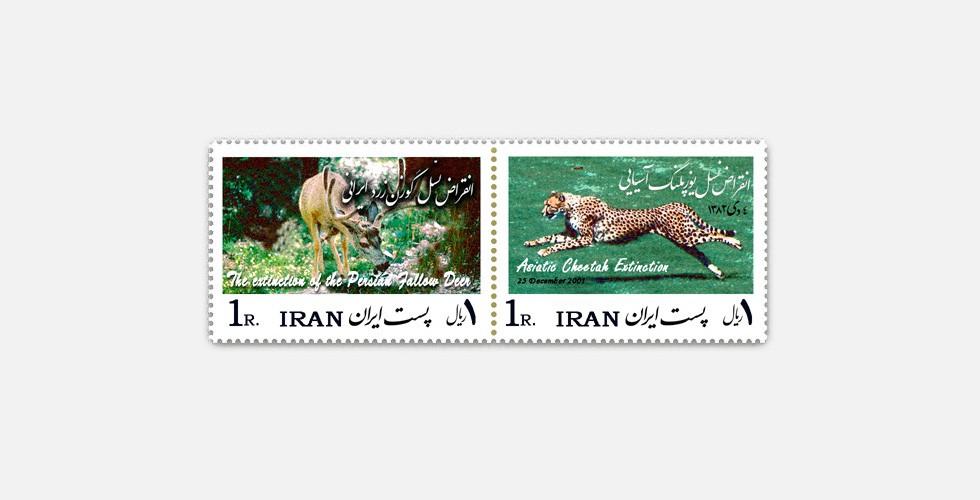 Das Aussterben des mesopotamischen Damhirsches und asiatischen Gepards, 25. Dez. 2001, Druck auf der Rückseite von Briefmarken