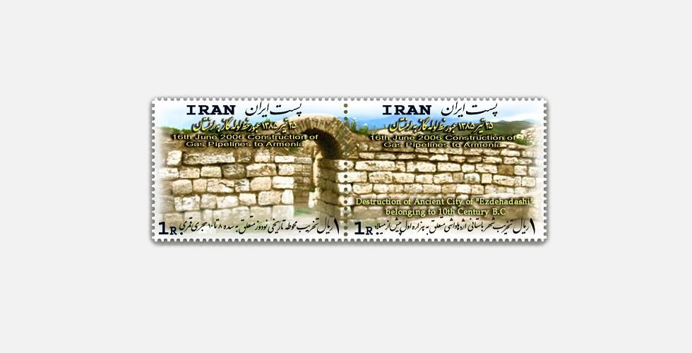 """Bau der Erdgasleitung nach Armenien, 16. Juni 2006, Druck auf der Rückseite von Briefmarken Die Texte auf den Briefmarken lauten: """"Die Zerstörung der alten Stadt Ezhdehadashi, die aus 10. Jahrhundert v. Chr. stammt"""" """"Die Zerstörung des historischen Geländes von Nodus, das auf das 14. bis 16. Jahrhundert n. Chr. zurückgeht"""""""
