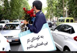 """In Teheran kommt es immer wieder zu Aktionen, die auf die verheerende Situation dortiger Straßenkinder hinweisen. Sie werden von verschiedenen Kinderschutzorganisationen durchgeführt. Die letzte Aktion fand am 8. Juni statt, unter dem Motto: """"Ignorieren wir nicht die arbeitenden Kinder!"""" - Foto. Sie richtete sich dagegen, dass viele Kinder wegen der Armut ihrer Familien auf der Straße arbeiten müssen. Schätzungen über die Zahl arbeitender Kinder im Iran gehen weit auseinander. Selbst staatliche Behörden geben unterschiedliche Zahlen an - diese liegen zwischen 50.000 und 7.000.000 Betroffenen."""