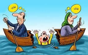 Solche Karikaturen in den iranischen Medien sollen die Eltern dazu bewegen, wegen der Kinder zusammnzubleiben - Foto: pixtop.ir