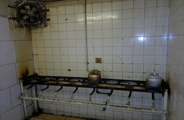 Iran Gefängnis