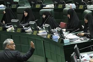 Im Iran sind derzeit nur drei Prozent der Parlamentssitze von Frauen belegt