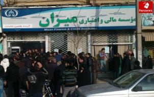 Die iranische Zentralbank musste kürzlich die insolvenzgefährdete Kreditgenossenschaft Mizan in die staatliche Bank Saderat integrieren