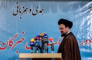 Seyyed Hassan Khomeini, Enkel des verstorbenen Revolutionsführer Ayatollah Ruhollah Khomeini