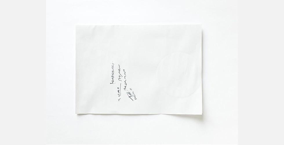 """""""Ohne Titel"""", aus der Reihe """"Das Vergangene"""", 2014, Foto Copyright: Ghazaleh Hedayat und Ag Galerie"""