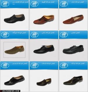 """Einige Produkte von """"Melli Schuh"""""""