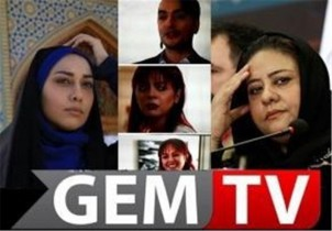 Iranische Schauspielerinnen werden von den regimetreuen Medien kritisiert, weil sie im Iran mit Kopftuch und bei GEM TV ohne auftreten - Foto: tasnimnews.com