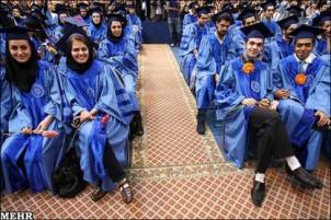 Immer mehr junge IranerInnen entscheiden sich zu studieren, um ihren Marktwert zu steigern!