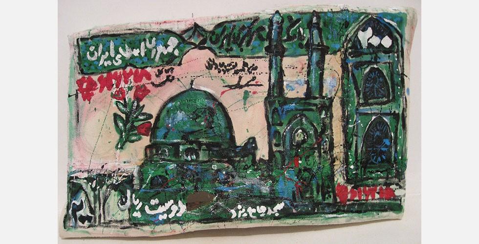 """Aus der Reihe """"Banknoten"""", Wandfarbe auf Leinwand auf handgefertigtem Keilrahmen, 2012 Ismail Ghanbari, geboren 1976, erhielt seinen Bachelor in Kunsthandwerk 2007 von der Täbris-Kunstuniversität. Obwohl viele seiner Kunstwerke stark konzeptuell geprägt sind, sind der Akt des Malens und der malerische Duktus wesentliche Bestandteile seiner Arbeit. Er ist mehr ein Maler und Zeichner als ein Konzeptkünstler."""