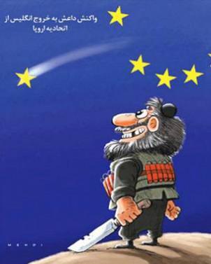 """Brexit aus der Sicht des """"Islamischen Staats"""" (IS) - Karikatur der Teheraner Zeitung Shargh"""