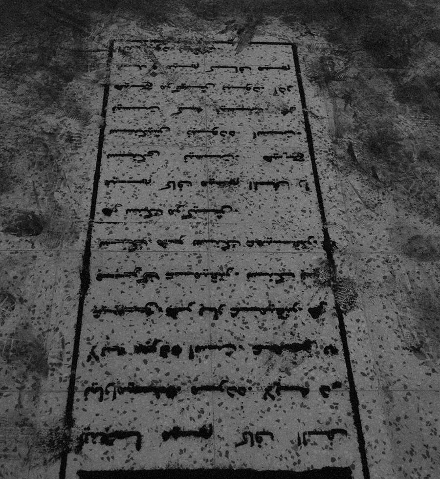 """""""Grabstein für einen unbekannten Mann"""", Metal und Russ, 135 x 60,5 x 0,2 cm, 2011Die Angehörigen des Verstorbenen stellen regelmäßig mit der Schablone und schwarzem Ruß die Grabinschrift temporär her."""