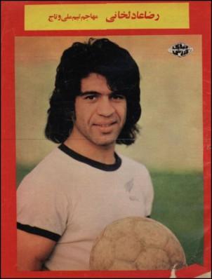 Mohammadreza Adelkhani, der erste iranische Legionär im deutschen Fußball