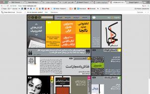 """Screen shot: Die Website des Verlages """"Naakojaa"""" bietet mehr als 1.000 Bücher an"""