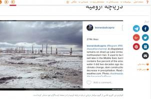 Auch der Hollywood-Star Leonardo DiCaprio hat im Internet auf die Austrocknung der Urmiasee hingewiesen