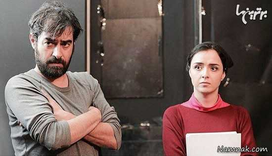 Szenenfoto: Salesman von Asghar Farhadi