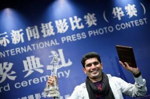 Hossein Fatemi hatte 2011 den ersten Preis beim Fotowettbewerb in Nantong, China, gewonnen