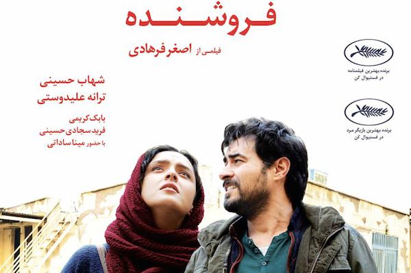 """""""Salesman"""": Kassenschlager aller Zeiten im Iran"""