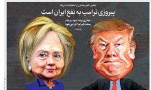 """""""Trumps Sieg wäre für den Iran vorteilhaft"""", gab die iranische Zeitung Shargh die Meinung der Hardliner im Iran vor den US-Wahlen wider!"""