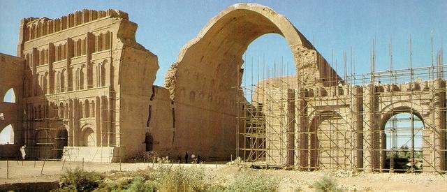 Tag Kasra im heutigen Irak