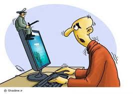 Das Internet im Iran wird von vielen Organen kontrolliert und gefiltert