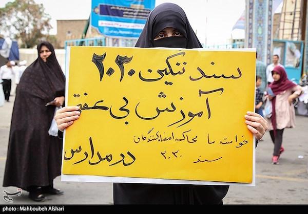 Gegnerin der UNESCO-Agenda 2030 verlang Anklage gegen die iranischen Unterschreiber der Agenda