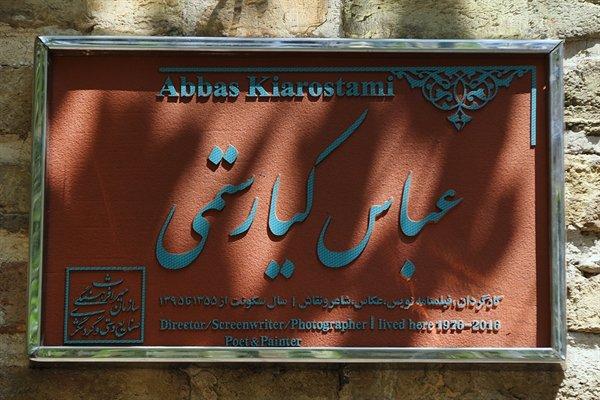 Ehrenplakette für Abbas Kiarostami