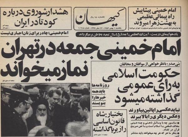 """Die Zeitung """"Keyhan"""" vom 21. Januar 1979 - drei Wochen vor dem Sieg der Revolution - huldigt den noch im Exil lebenden Revolutionsführer Ayatollah Khomeini"""