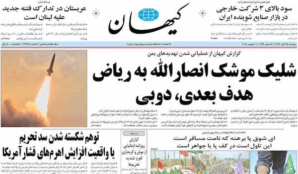 Keyhan: Nächstes Ziel Dubai!