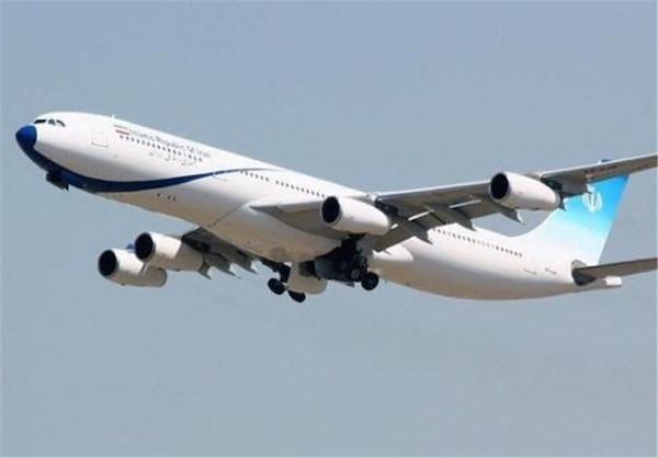 Präsident Rouhanis Flugzeug steht auf der US-Sanktionsliste!