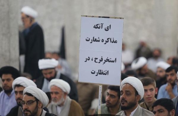 """Anti-Rouhani-Protest in der religiösen Schule """"Feyziyeh"""""""