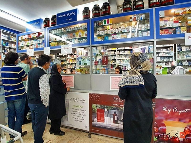 Wegen des Wertverlustes der iranischen Währung können viele Medikamente nicht mehr eingeführt werden