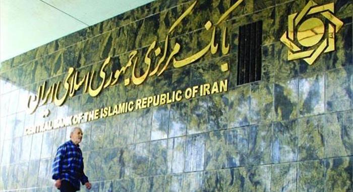 Irans Zentralbank ist auch von den neuen US-Sanktionen betroffen