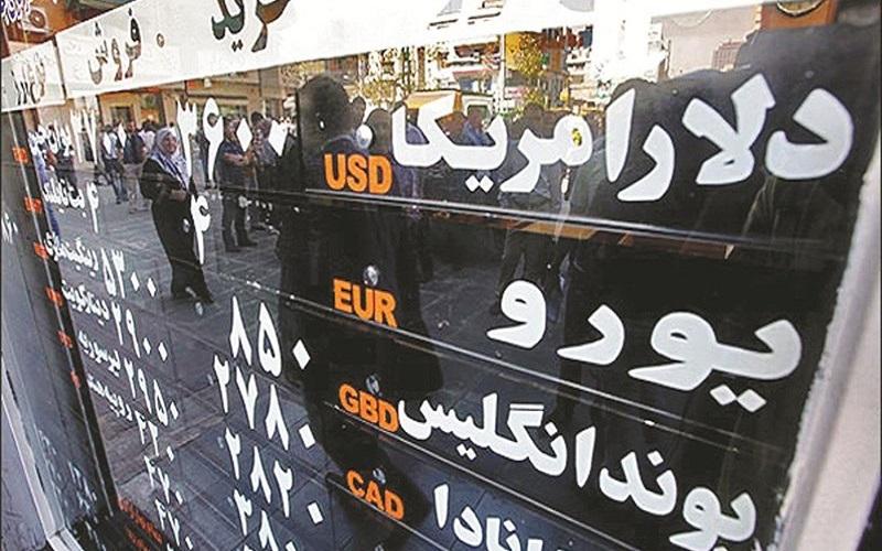 Ein Foto vom Dezember 2015: Ein US-Dollar kostet in Teheran 3.600 Tuman, heute 15.000 Tuman!
