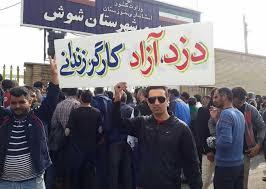 Auf dem Spruchband der protestierenden Arbeiter in der Stadt iranischen Shoush steht: Der Dieb läuft frei herum, der Arbeiter sitzt in Haft