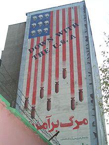 In allen Städten Irans gibt es seit 1979 vereinzelt antiamerikanische Wandmalereien