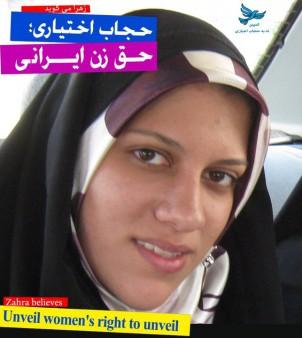 Zahra Shariati unterstützt die Kampagne.
