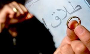 Laut offiziellen Angaben lässt sich jedes dritte Paar im Iran scheiden