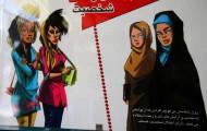 """Werbeplakat für islamische Kleidung. Der Text des Plakats: """"Psychologen sagen, dass Frauen, die nicht züchtig gekleidet oder zu sehr geschminkt sind, unter Persönlichkeitsstörung leiden"""""""