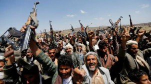 Anhänger des Schiitenführers Hussein Badreddin al-Huthi in Jemen
